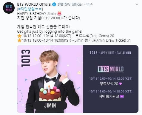 English Jimin S Birthday Celebration 3 Special Events Additional Notice Bts World