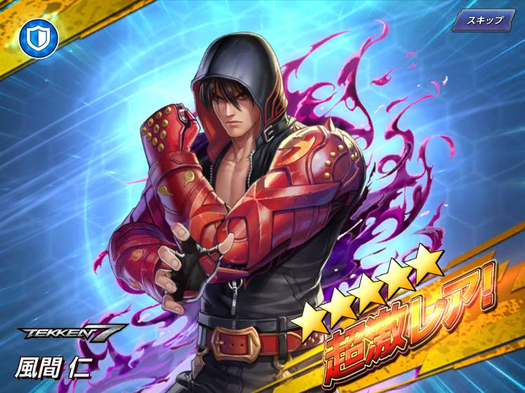 Tekken X Allstar Character Guide How To Get Each Fighter As Well