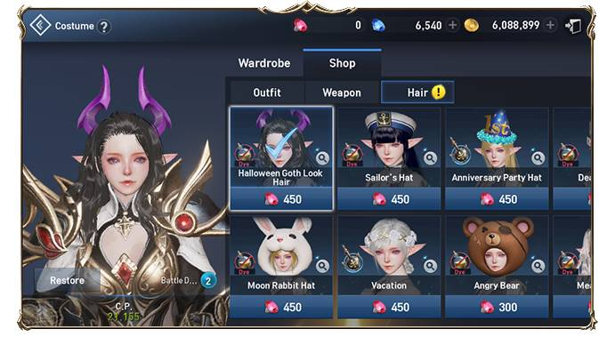 1031 Update Notice Lineage2